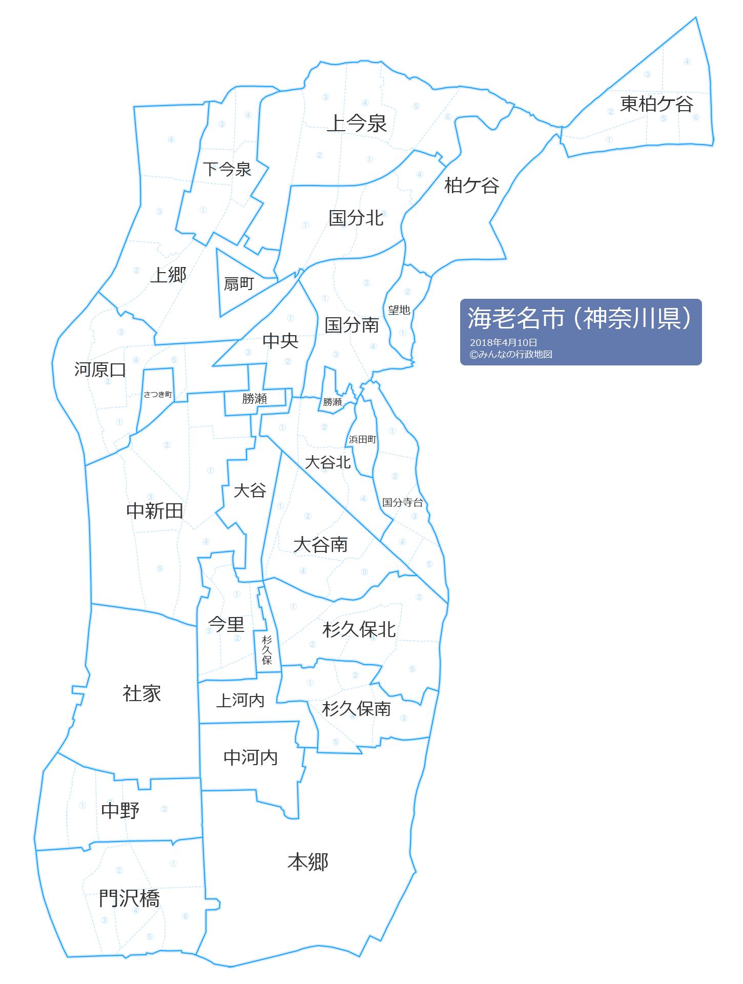 海老名市(神奈川県) - みんな...