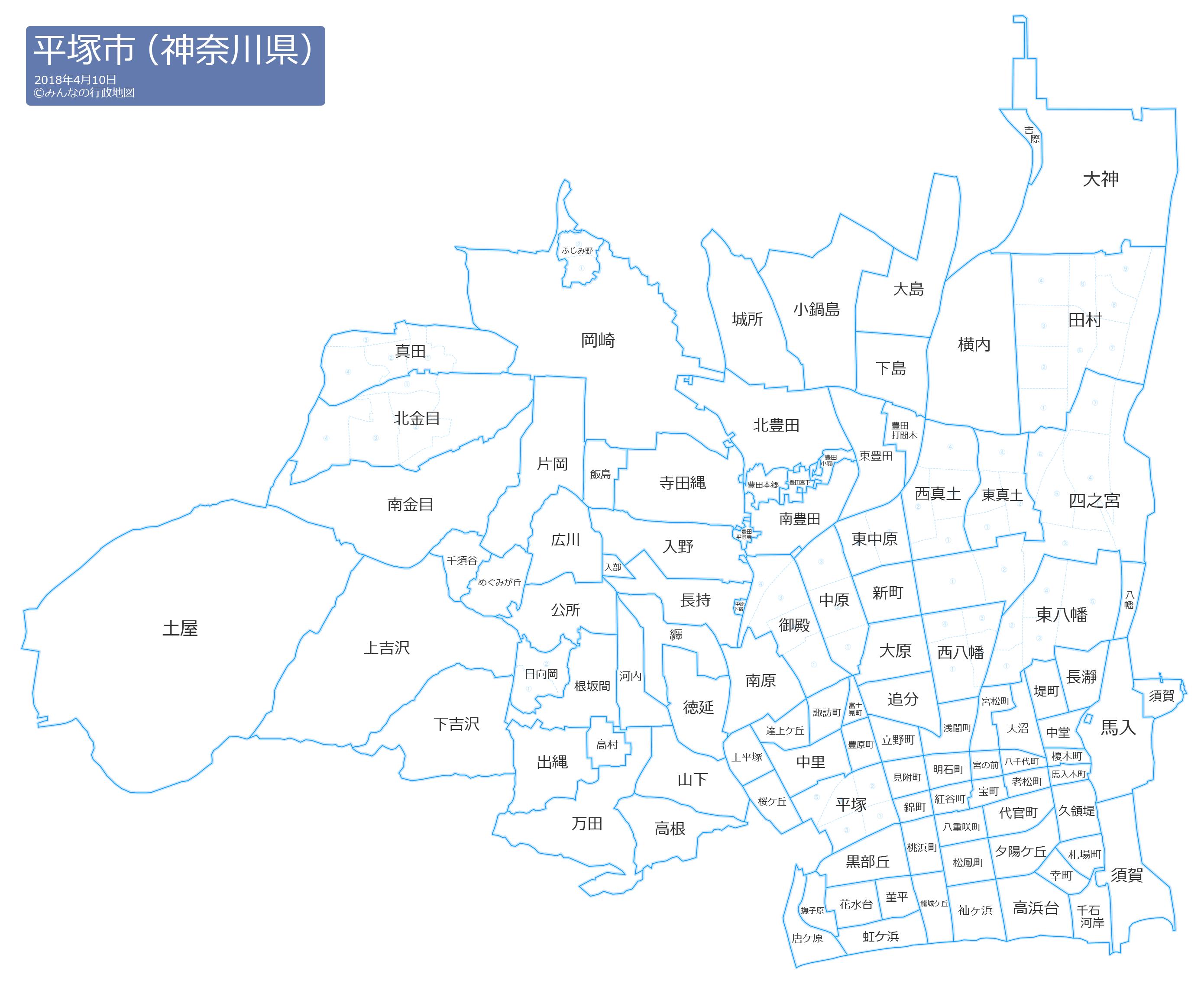 平塚市(神奈川県) - みんなの行政地図