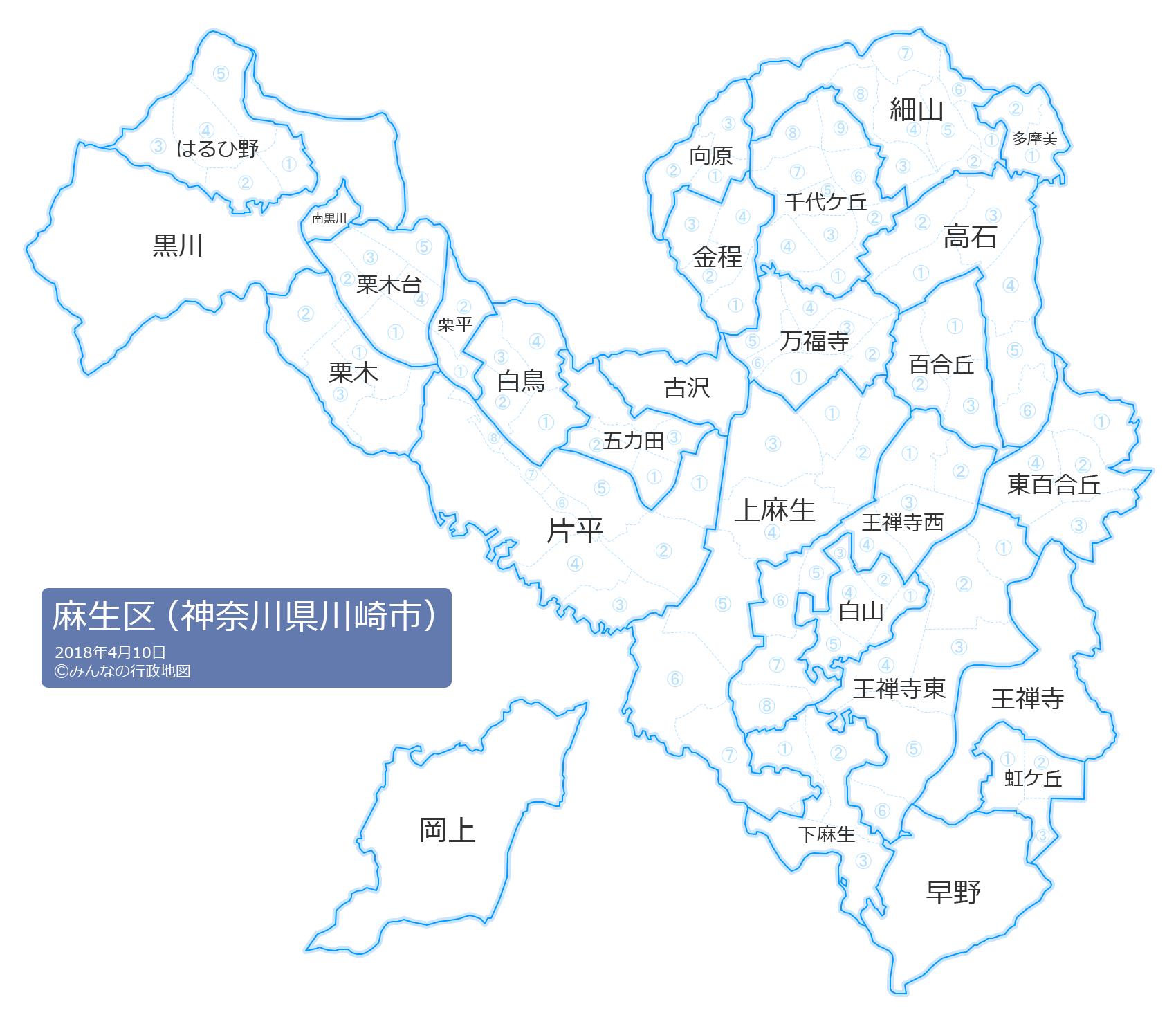 麻生 川崎 区 市