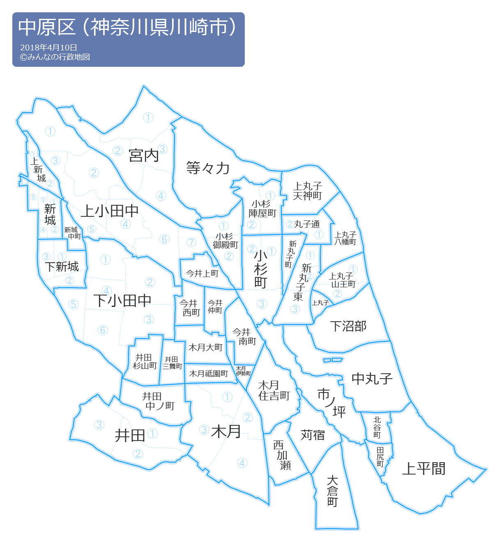川崎市中原区(神奈川県) - みんなの行政地図