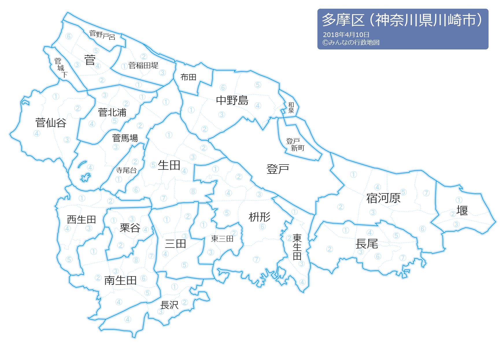 川崎市多摩区(神奈川県) - みんなの行政地図