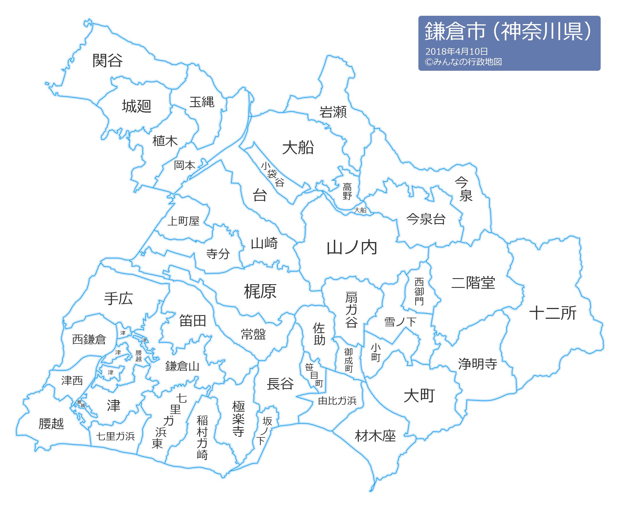 鎌倉市(神奈川県) - みんなの...