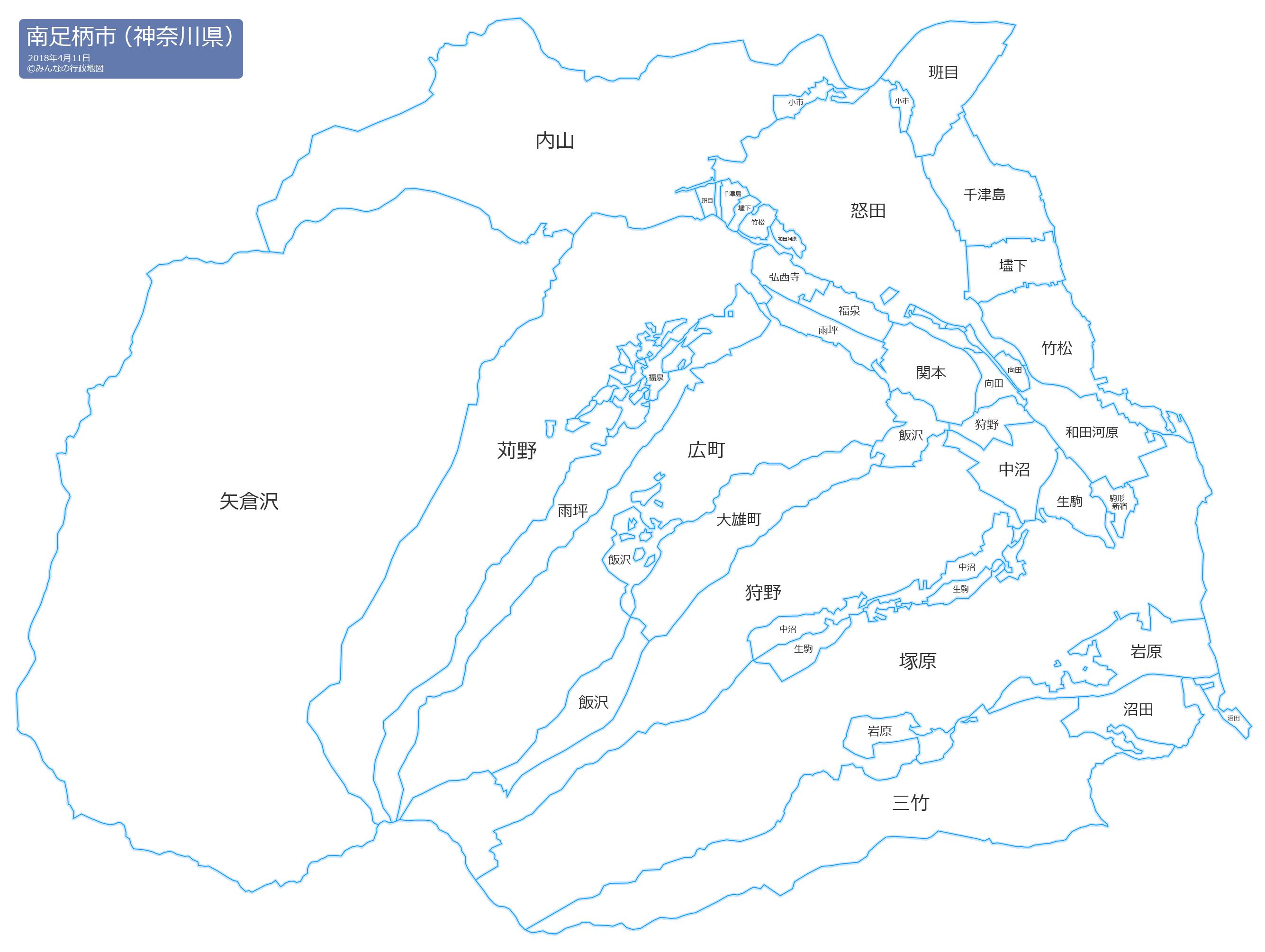南足柄市(神奈川県) - みんなの行政地図