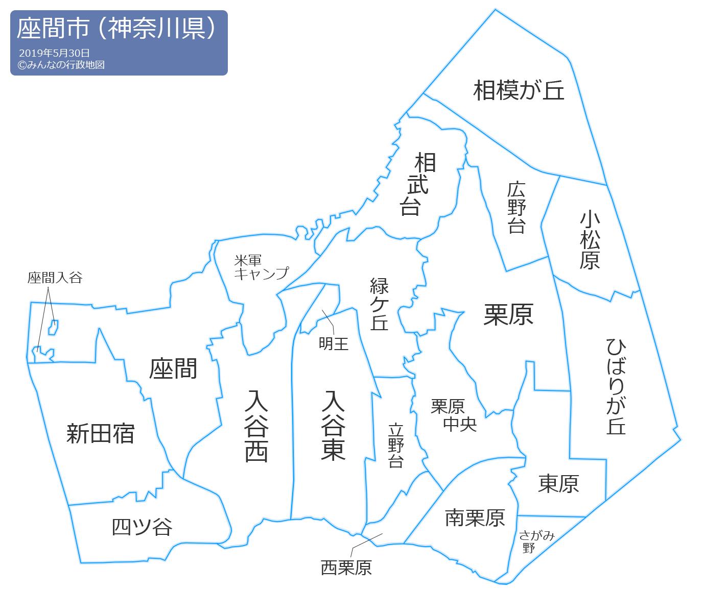 座間市(神奈川県) - みんなの...