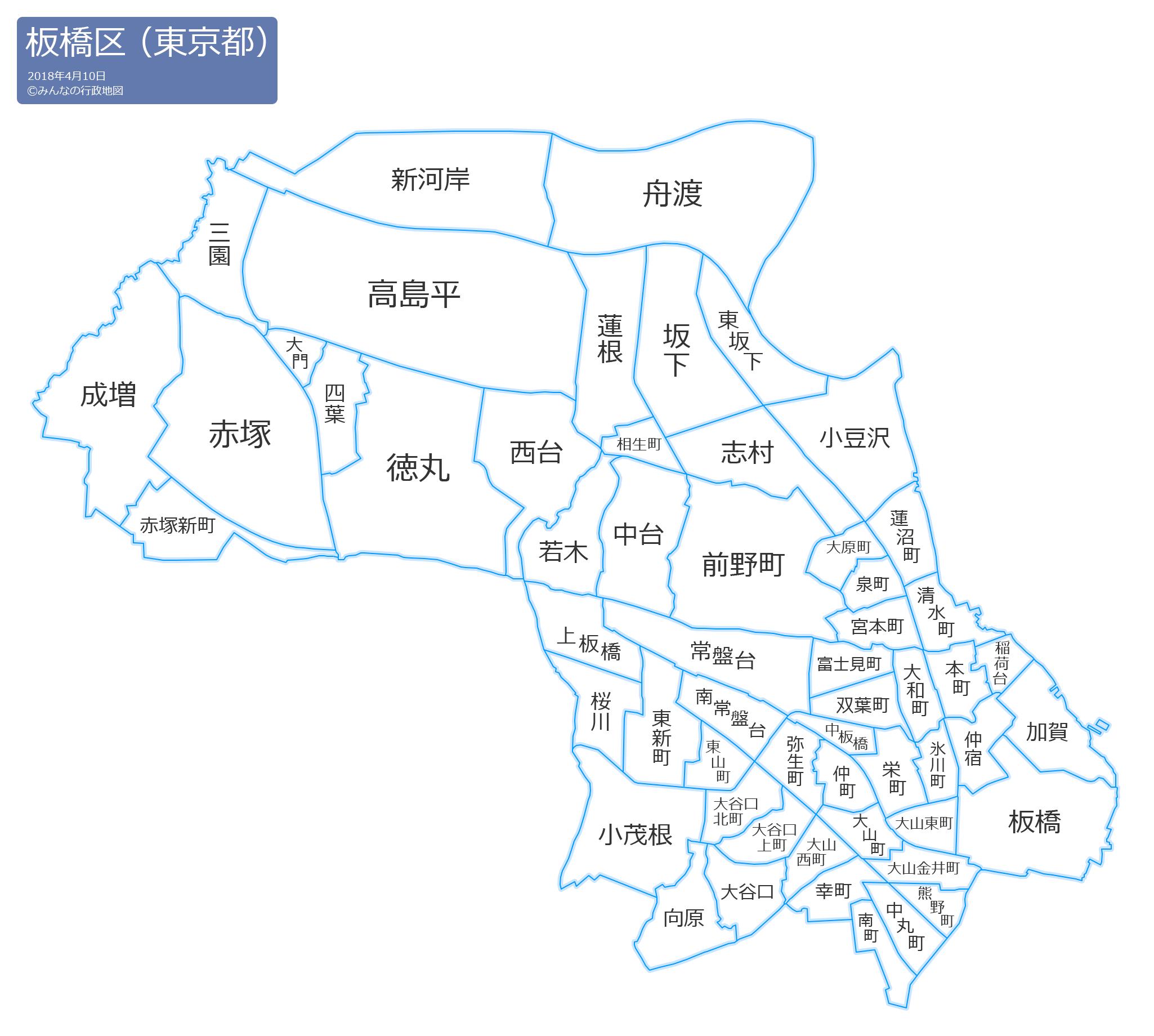 板橋区(東京都) - みんなの行政地図